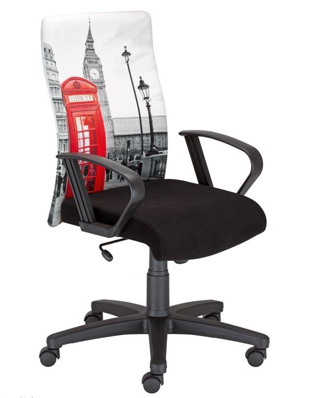 Krzesło Zoom - 24h