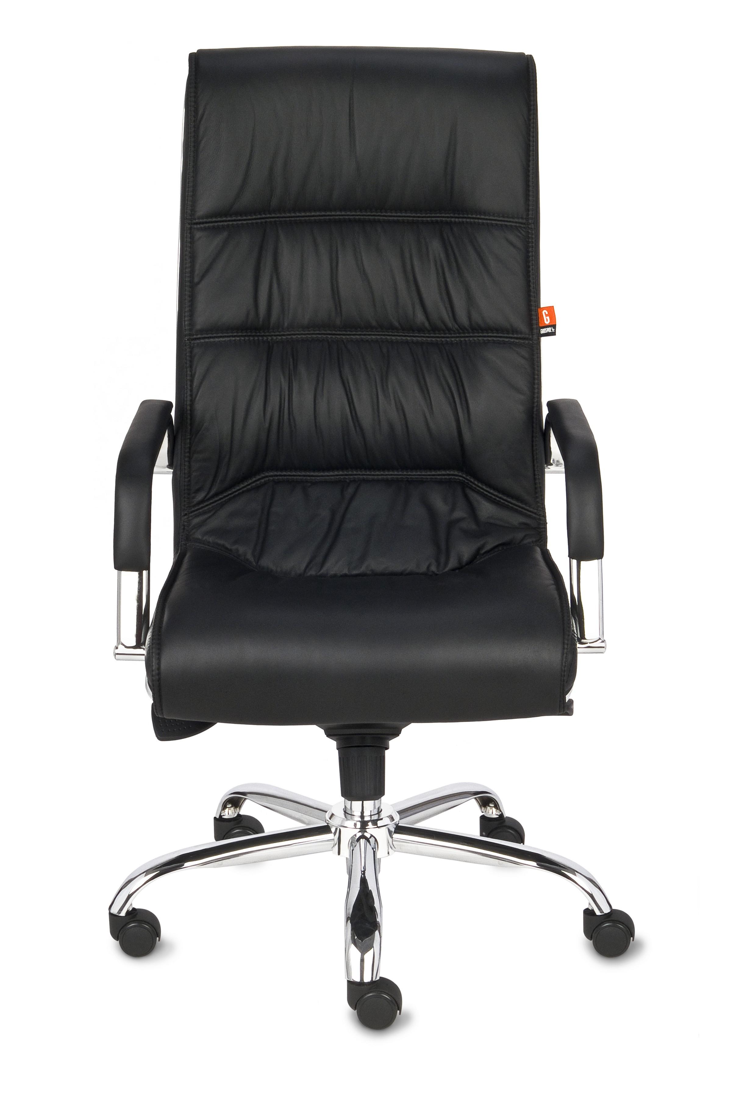 Fotel Nexus SN1 - 24h