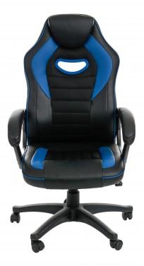 Fotel Gamingowy G-Racer 2 - zdjęcie 10