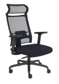 Fotel Ergofix - 24h - zdjęcie 3
