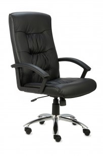 Fotel Relaks SG steel - 24H - zdjęcie 3