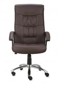 Fotel Relaks SGB steel - 24H