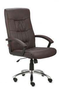 Fotel Relaks SGB steel - 24H - zdjęcie 3